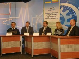 Konferencija Ukrainoje
